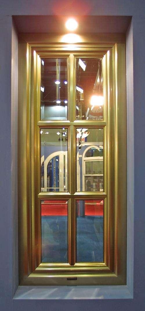 Fotos de fabrica de aberturas de aluminio de alta for Fabrica de aberturas de aluminio