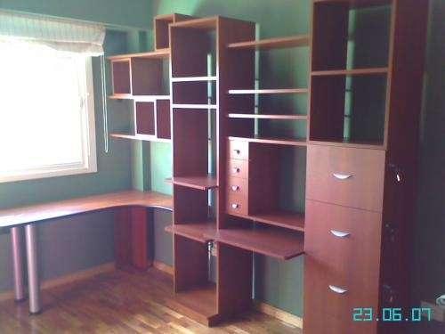Fotos de fabrica de muebles para oficinas y empresas for Fabrica de muebles de oficina