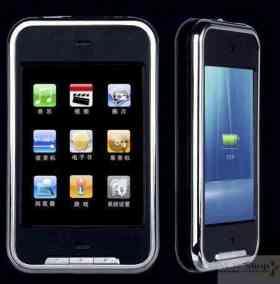 Fotos de Mp5 Digital Player Pmp Touch Screen (pantalla táctil) 4Gb Expansible 8Gb