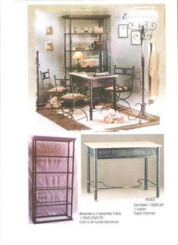 Fotos de muebles de hierro directos de fabrica santa fe - Muebles directos de fabrica ...
