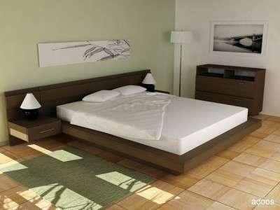 Oltre 1000 idee su cama oriental su pinterest tok stok - Cama japonesa tatami ...