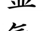 Reiki- Reflexologia- masajes con piedras calientes
