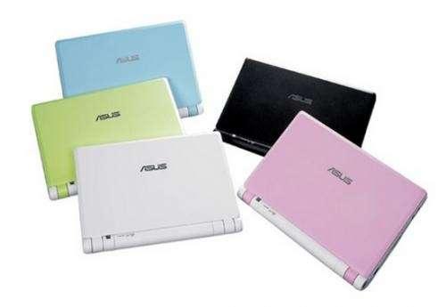 Estas buscando algo lindo comodo y economico mini notebook eeepc 701