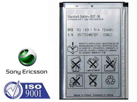 Baterias para celulares. la mayor variedad en alientech