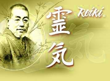 Reiki - armonización natural
