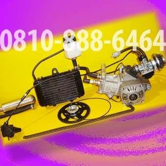 Motor de competicion refrigerado por agua ? 39cc ? potencia pura!!! $ 1500!!!