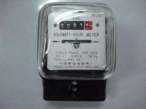 Medidor de consumo electrico monofasico
