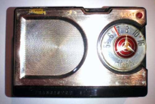 Radio spica - radio spica antigua de los años 60 - reliquia