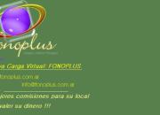 Nueva Carga Virtual - Altas comisiones
