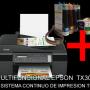 Impresora multifunción EPSON TX115