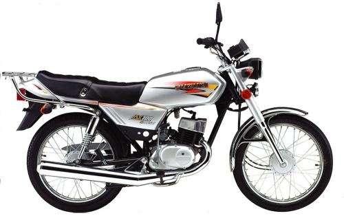 Vendo moto suzuki ax 100 espectacular