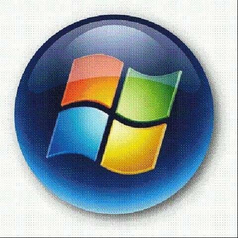 Estudie computacion integral