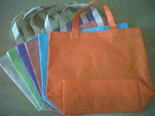 62ce63b19 Fabrica de bolsas en friselina para serigrafiar. en Córdoba - Otros  Servicios | 569892