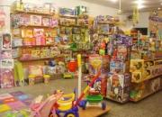 Venta de fondo de comercio  jugueteria