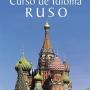 RUSO: APRENDA RUSO EN PALERMO, CLASES DE RUSO, IDIOMA RUSA, CON PROFESORA RUSA NATIVA, CLASES DINAMICAS INTENSIVAS PARTICULARES, EN PALERMO BUENOS AIRES ARGENTINA, CLASES CURSOS DE RUSO RUSIA RUSSIA R
