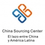 Agentes de compra en China (China sourcing center)
