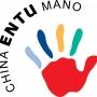 Servicios integrales en China para hispanohablantes