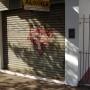 Local en la calle España y Justo Daract, Moreno