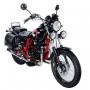 Motos Custom chopera Motomel Milestone 150 0km Primmis motos Creditos personales