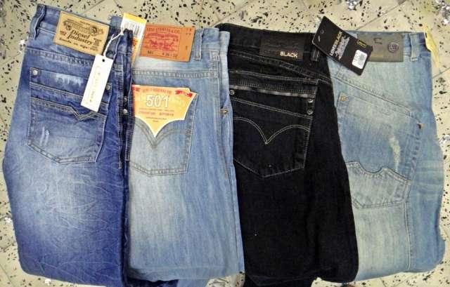 3dc9b08ae Jeans para hombre de marca exelente. en Mendoza - Ropa y calzado ...