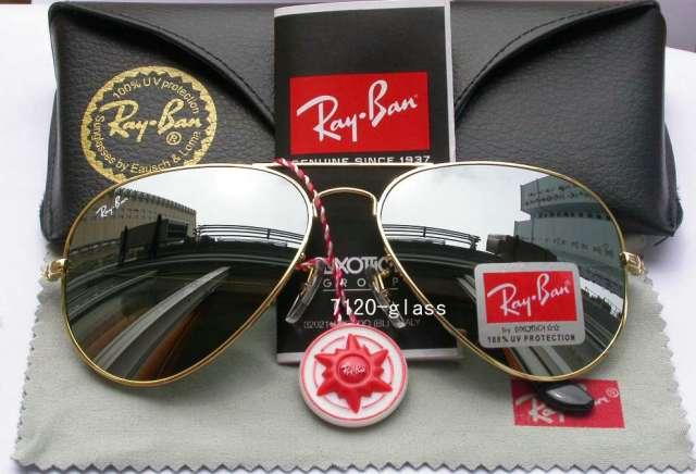 precio cristales gafas ray ban