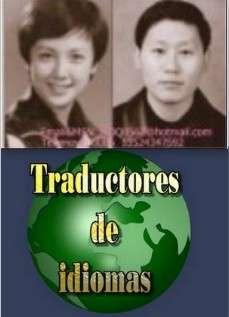 Traductor castellano-chino en china beikin,shanghai,yiwu,canton shenzhen