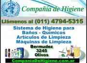 Bobinas industriales - compania de higiene - (011…