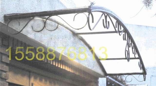 Fotos de Fabrica de cerramientos 1558876813  para pasillos y diseño de techos para garage 4