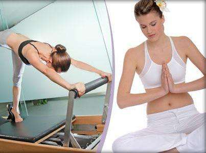 Yoga + pilates en caballito a un precio increíble! en Caballito ... e1b9e29919c8