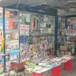 Oportunidad kiosco diarios zona colegios lomas de zamora