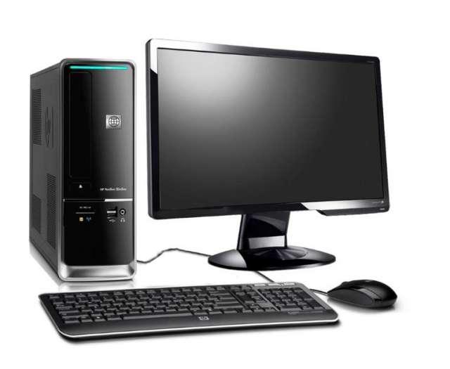 Compra de computadoras usadas / notebooks