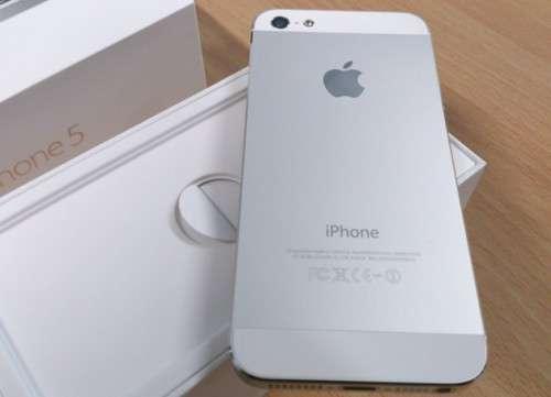 Comprar nuevo: apple iphone 5s/samsung galaxy s5