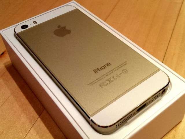 Comprar nuevo apple iphone 5s, samsung s5, blackberry q10 y xperia z2