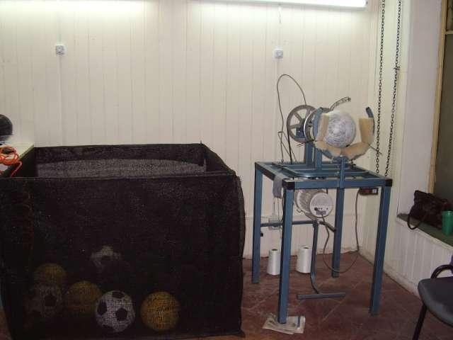 Emprendedor: fabrique pelotas cuero sintetico