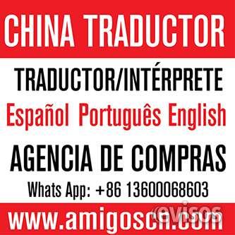 Traductor e interprete chino-espanol en guangzhou shenzhen hong kong china