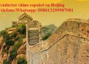 Traductor chino español en Beijing, China Telefono/Whatsapp: 008613299987081