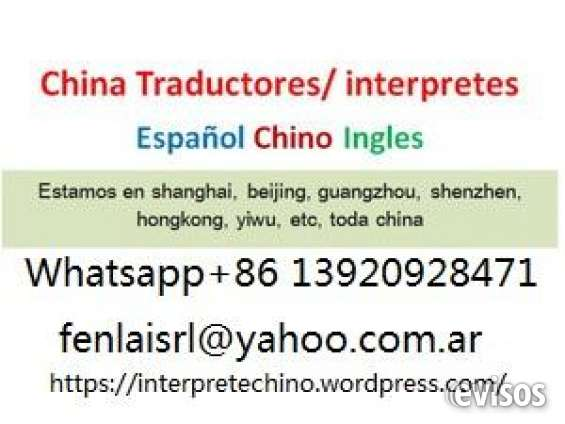 Traductor interprete chino español en qingdao jinan shandong zhengzhou henan china