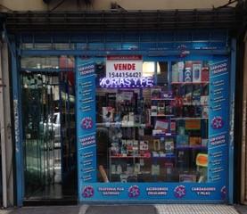 Vendo excelente local comercial paraguay 634