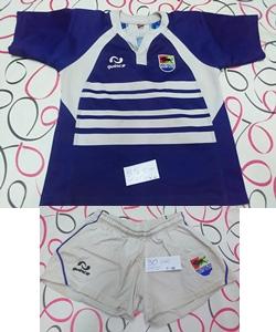 Vendo uniforme córdoba rugby club niño