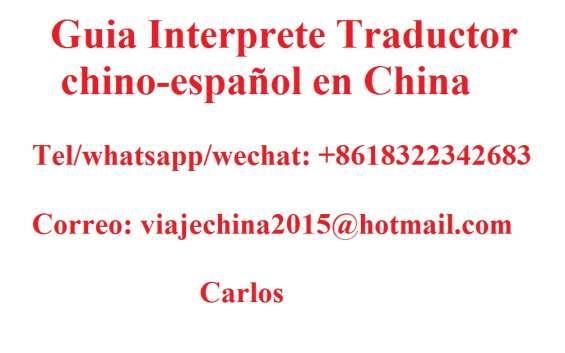 Guia interprete traductor chino en langfang