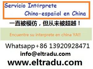 Traductor interprete chino español en qingdao jinan shanghai pekin guangzhou shenzhen chi